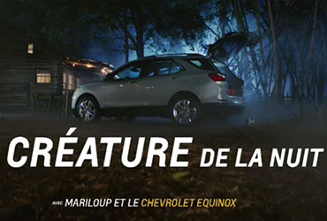 Chevrolet La créature de la nuit